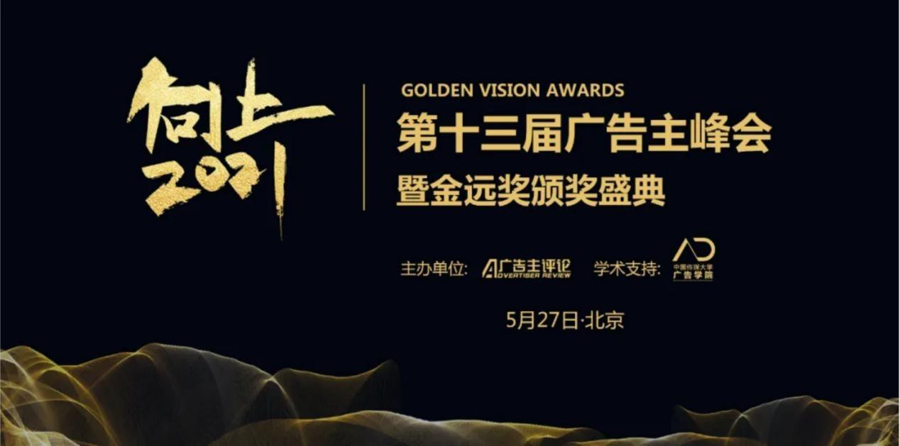 MCC 圈网互娱深耕娱乐营销行业数十年,同时斩获行业双奖项!