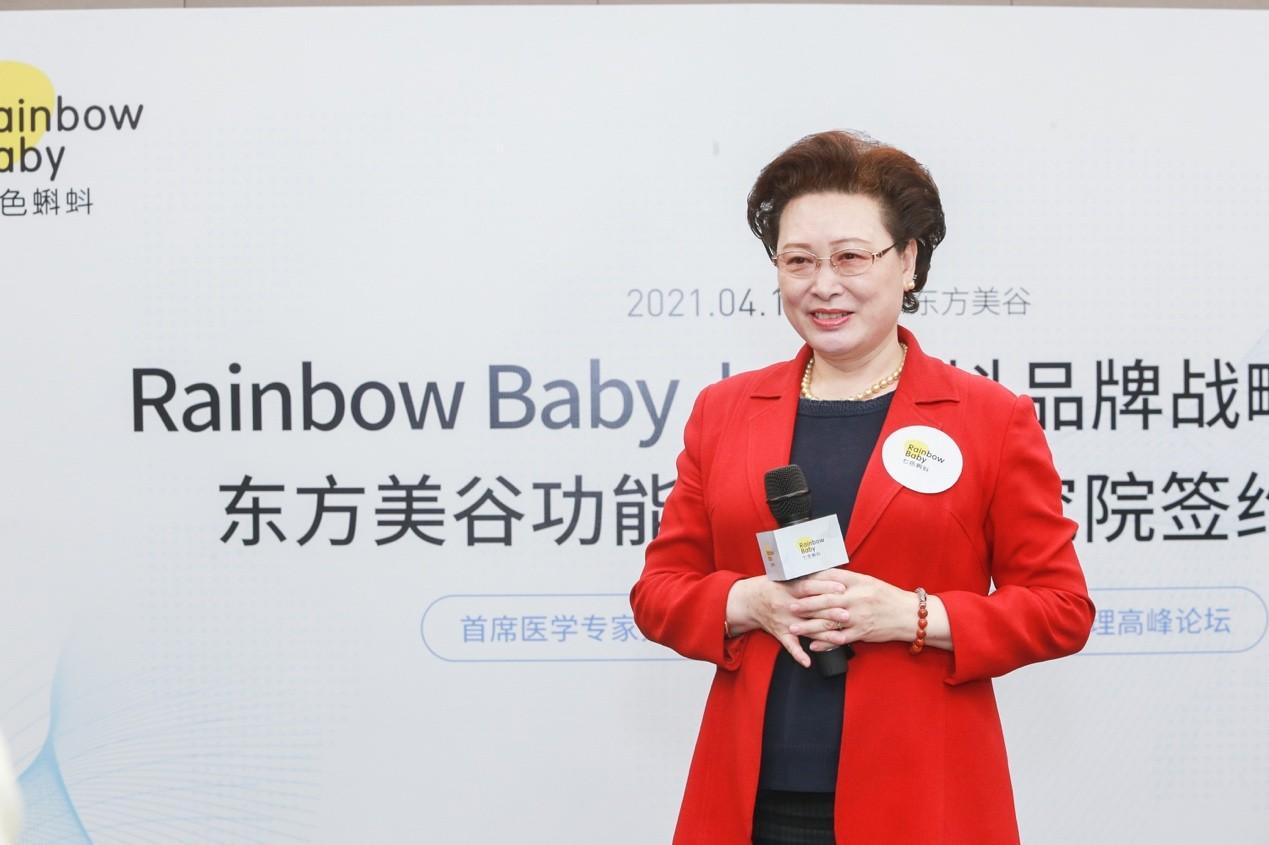 RainbowBaby七色蝌蚪首席医学官马琳教授:宝宝护肤更需预防
