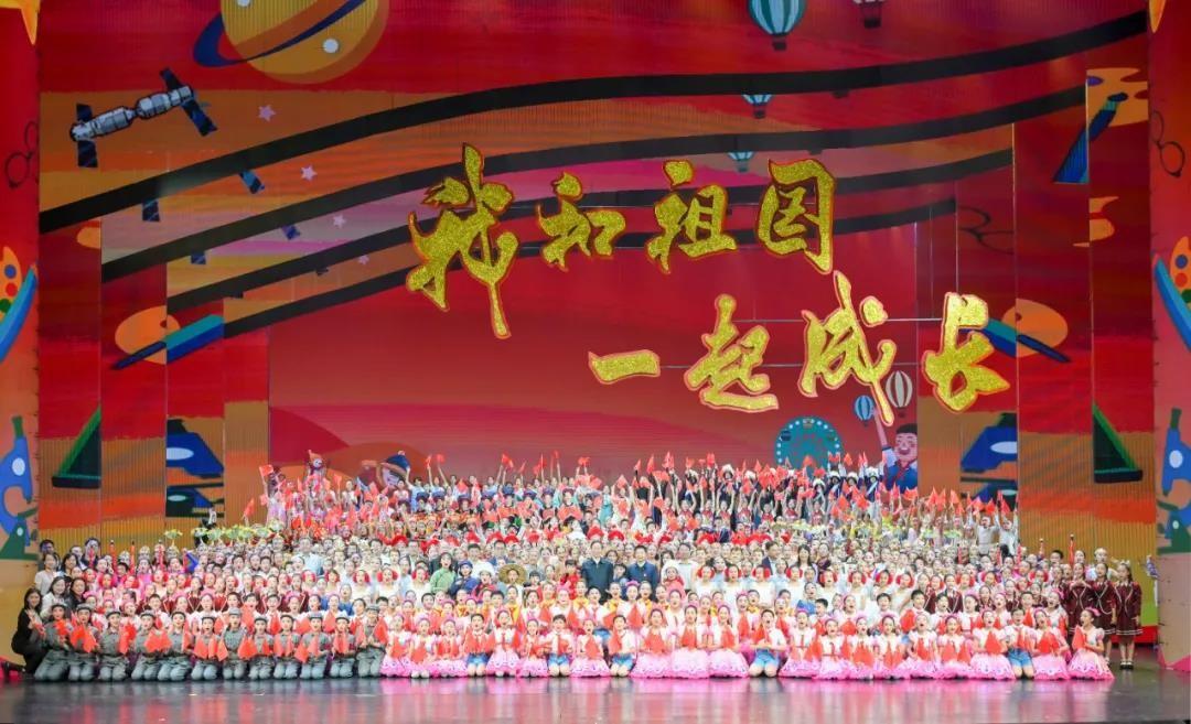 """""""我和祖国一起成长""""2021年""""六一""""国际儿童节主题演出在京举行"""