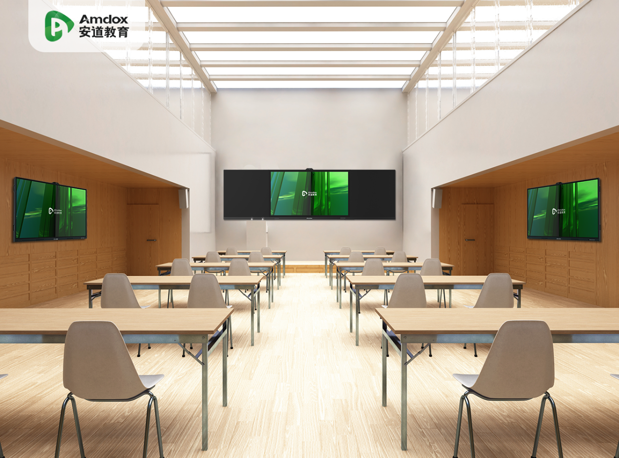 智慧教室构建新型教学空间,安道教育推出凌际课堂解决方案