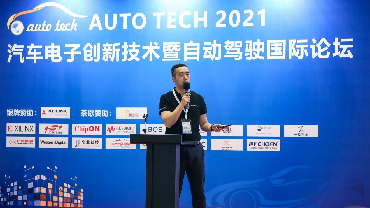 助力汽车新四化 西部数据全线存储方案亮相AUTO TECH 2021