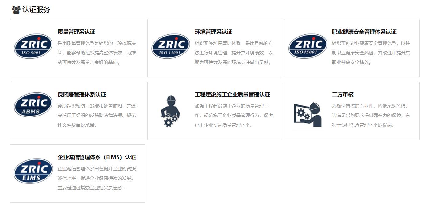 中正國際:BPM管理系統