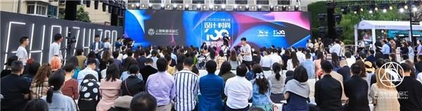 """中国联塑荣获""""2021中国房地产配套供应链上市公司综合实力十强"""""""