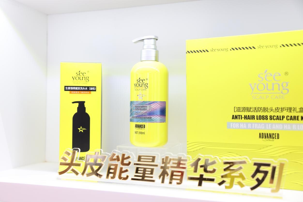 """滋源x吴亦凡粉丝见面会 将""""无硅油头皮护理""""进行到底"""