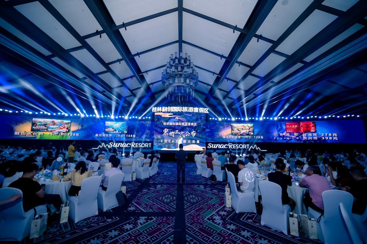 桂林融创国际旅游度假区全面开票,引领文旅产业新风向