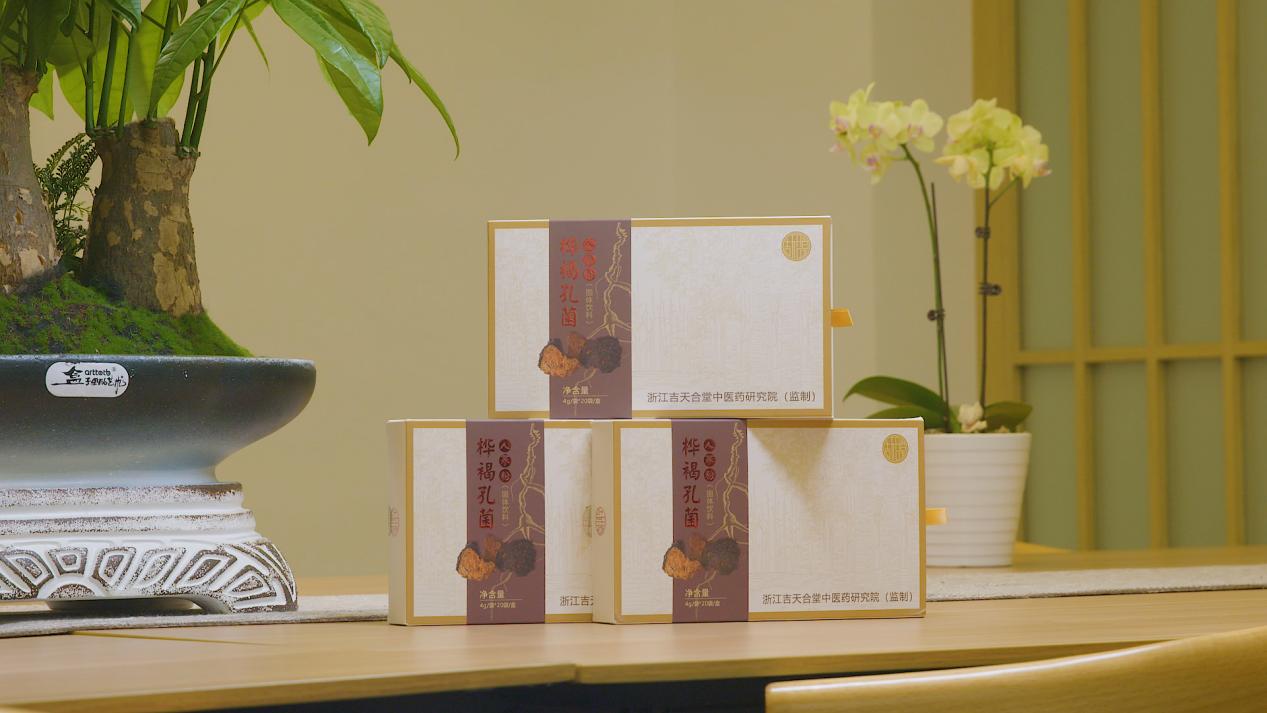解密吉天合堂的桦褐孔菌人参粉瑰宝品质
