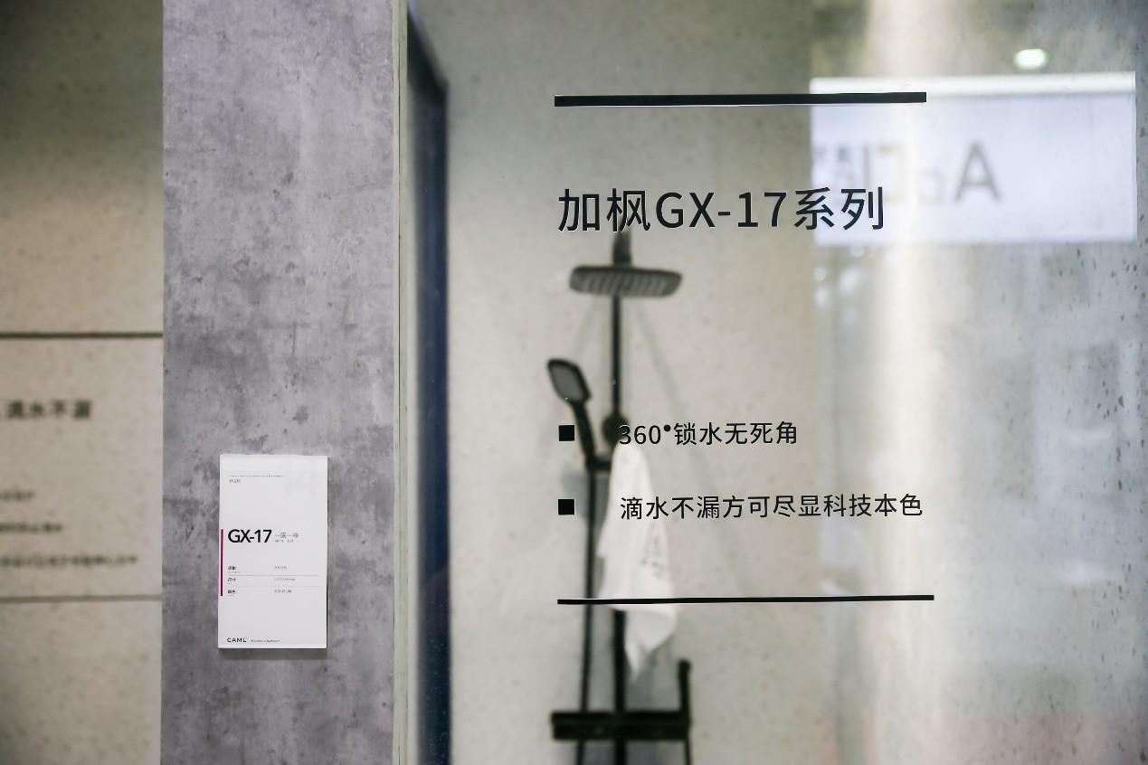加枫淋浴房上海国际厨卫展圆满收官,满载归来!