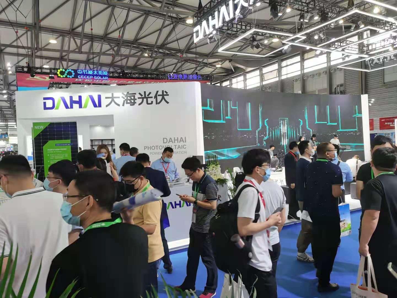 第十五届SENC展会正式开幕,大海光伏全新产品亮相展会-产业互联网