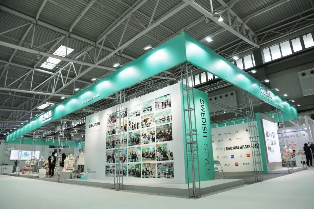 七秒易购再遇青岛,中国童装产业博览会,即将盛大来袭!