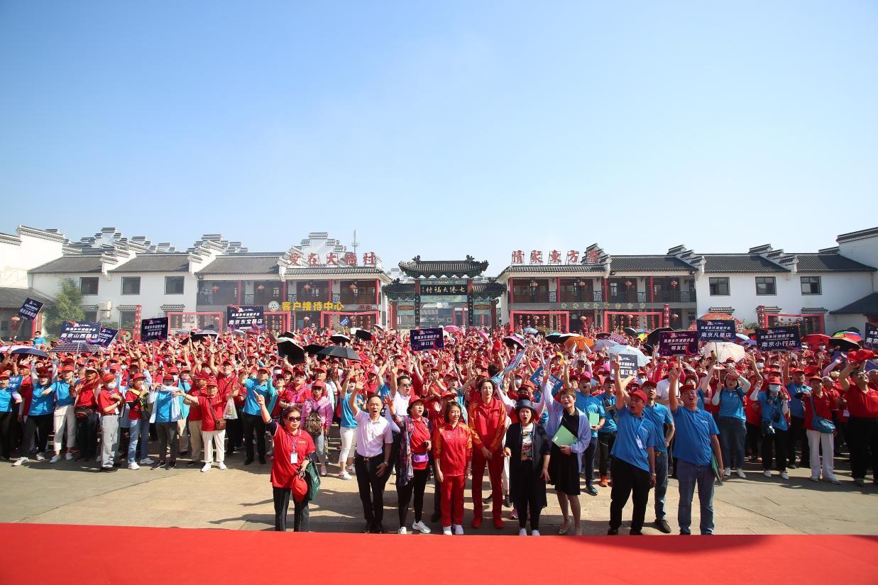 凯美多环湖健步走城市接力赛第二季南京站正式启动!