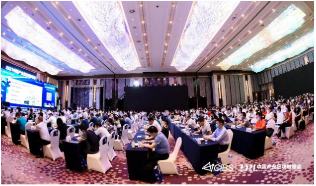 虎彩荣获2021年度中国产业区块链十佳案例