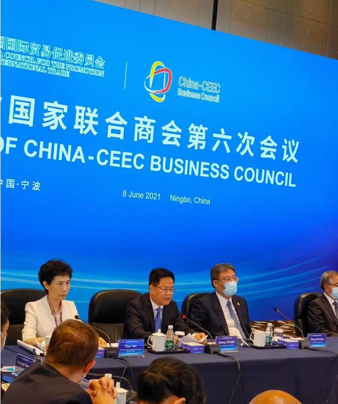 金天国际祖明军出席中国-中东欧国家联合商会第六次会议