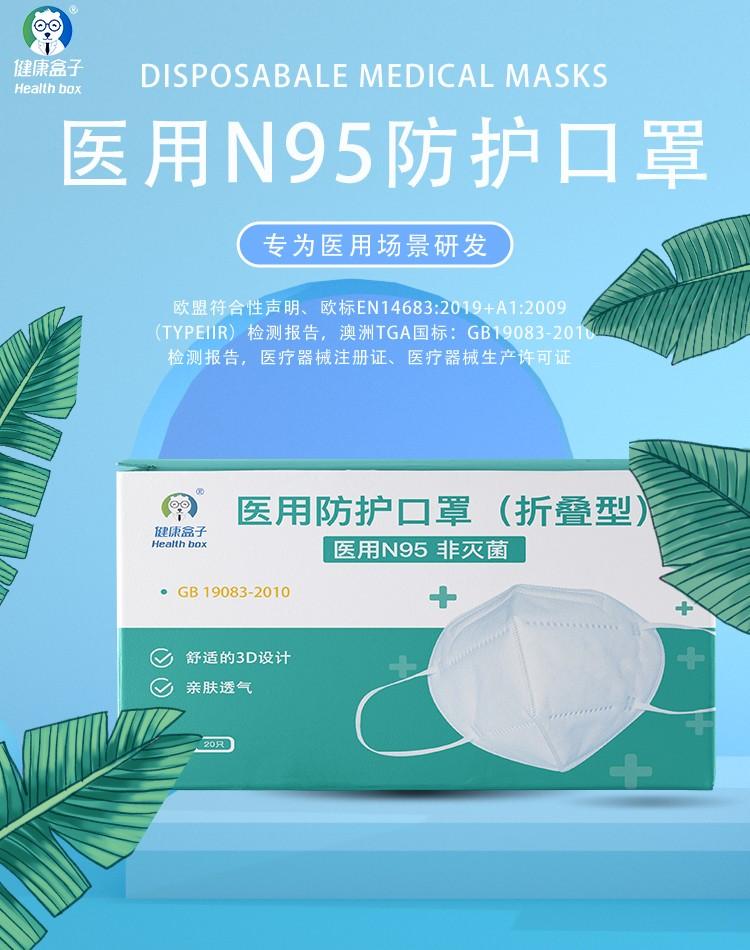 盒子健康与广州亿仁医院(原广州石化医院)达成战略合作