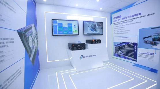 2021 SNEC 圆满收官,傲普能源科技实力圈粉,未来可期