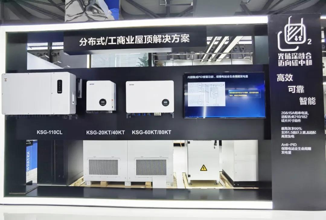 2021 SNEC丨匠心打造精品,持续推动光储融合高质量发展