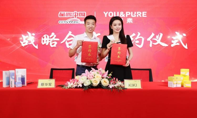 祝贺羽素品牌与《品牌中国》栏目正式达成战略合作