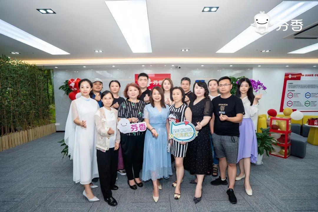 芬香会员开放日活动在杭州成功举办!