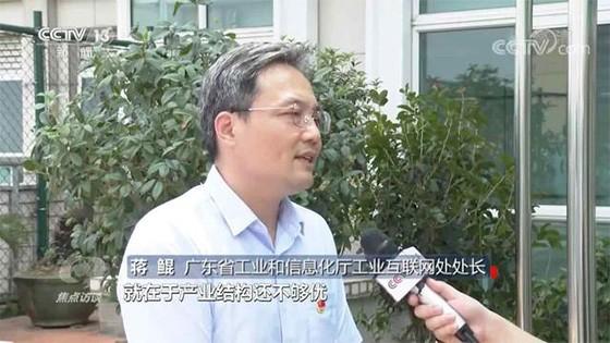 纵购商城即将亮相中国国际五金博览会