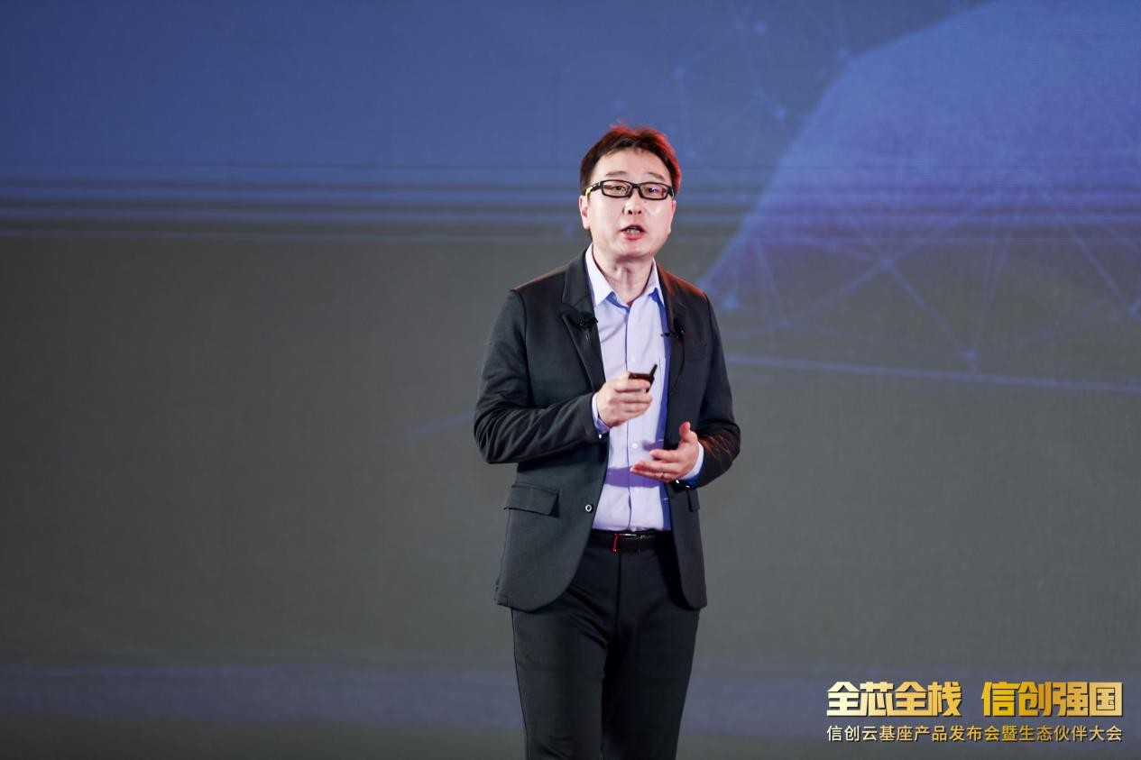 """华云数据""""信创+""""生态发布 :赋能信创生态,成就信创伙伴-产业互联网"""