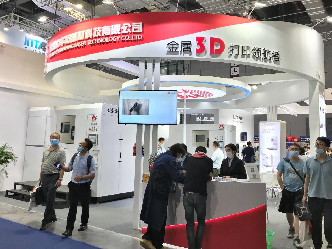 3D打印行業領導者:深圳華陽新材料 亮相 2021(TCT Asia)