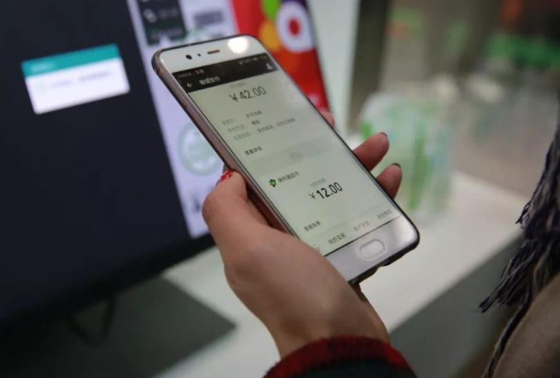微信遇到问题怎么解决?拨打微信支付客服电话来帮您