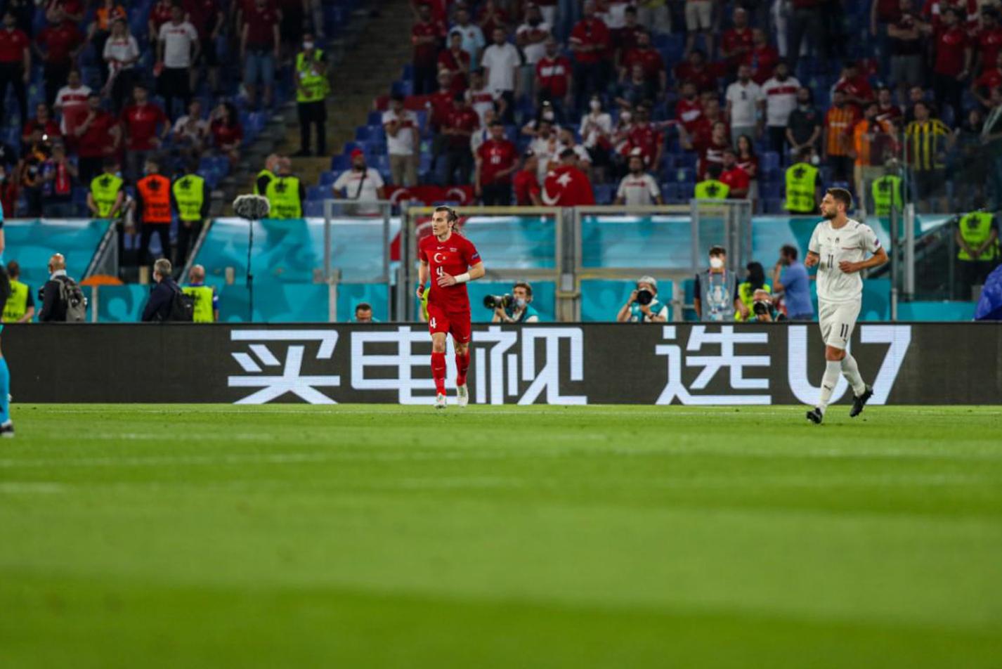 """欧洲杯凌晨开幕,刷屏的""""U7""""是个啥?"""