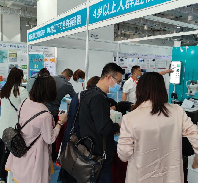 2021北京近视矫正与视力康复展,北京眼科医疗展,护眼仪展