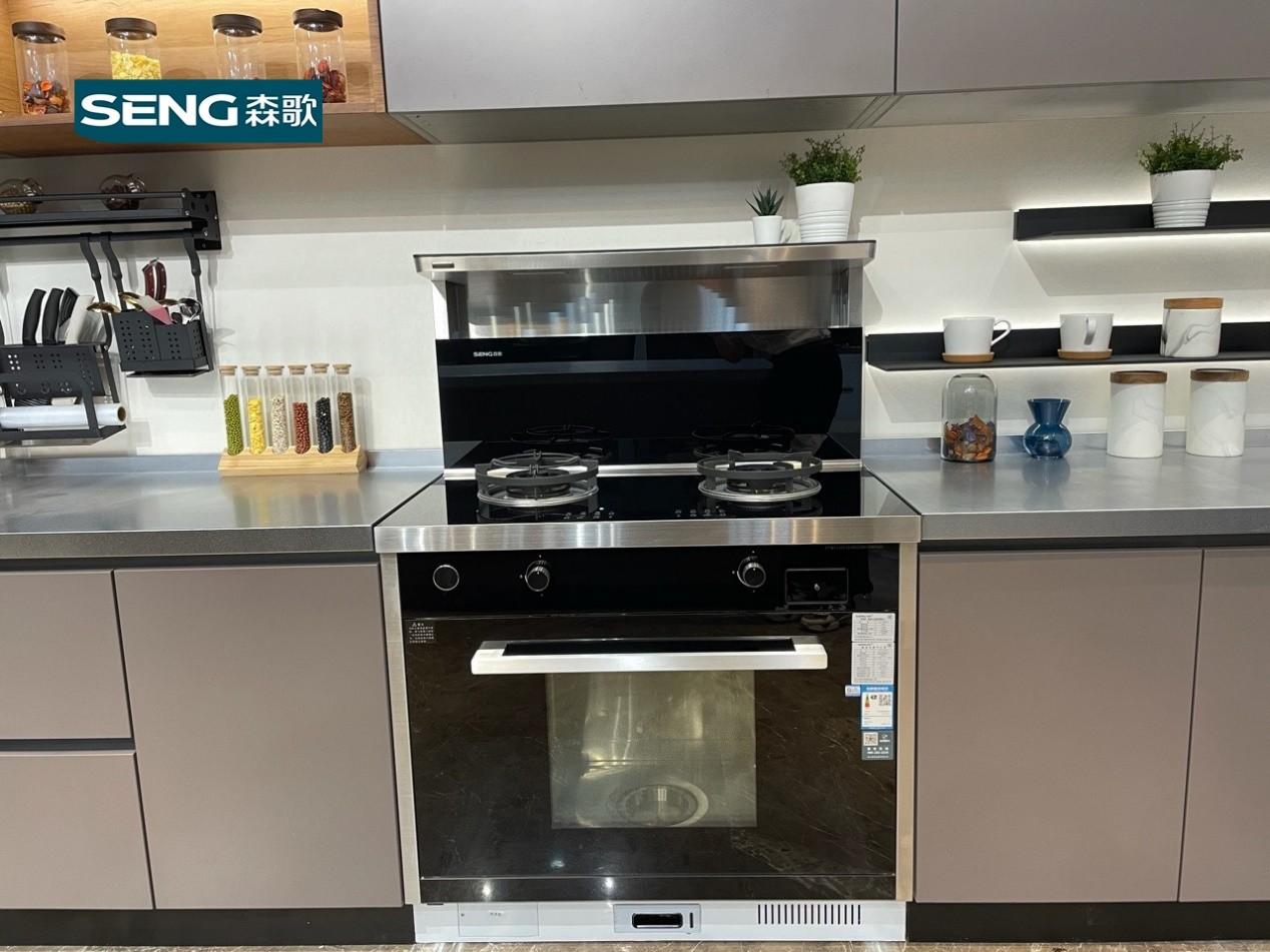 天猫618集成灶十大名牌排行榜,森歌实力诠释蒸烤箱哪个牌子好?