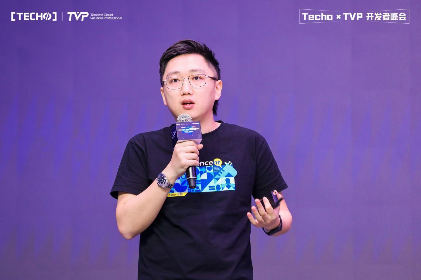 创下国内 Serverless 峰会新记录!第二届 Techo TVP 开发者峰会闪耀北京