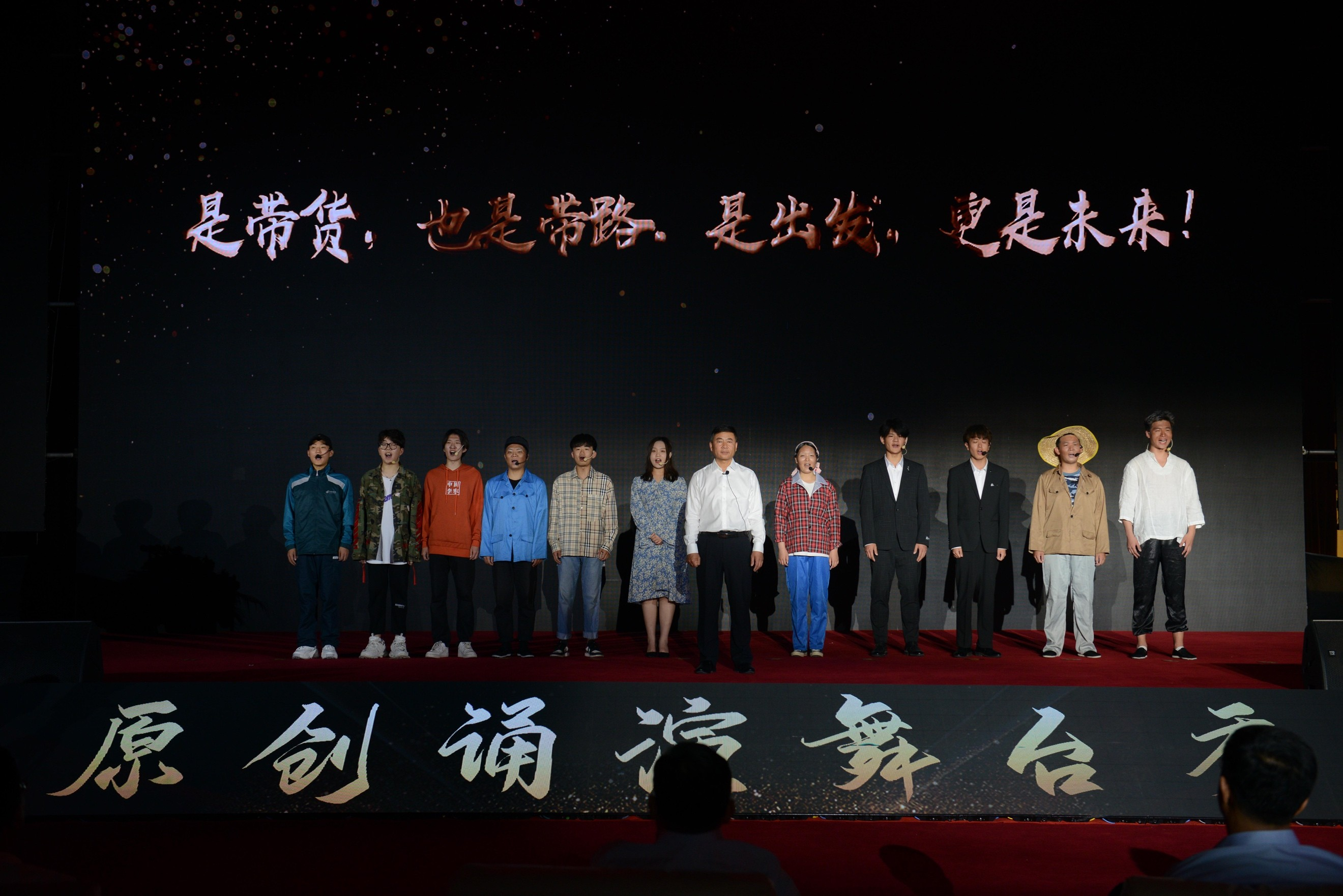 """""""阅宁夏 鉴优品""""飞跃20·21全民电商节盛大启幕插图(3)"""