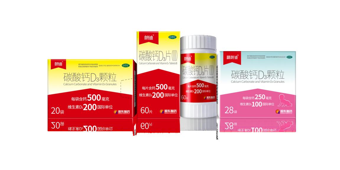 振东制药:过度防晒会缺钙?平衡防晒与补钙 身体更健康