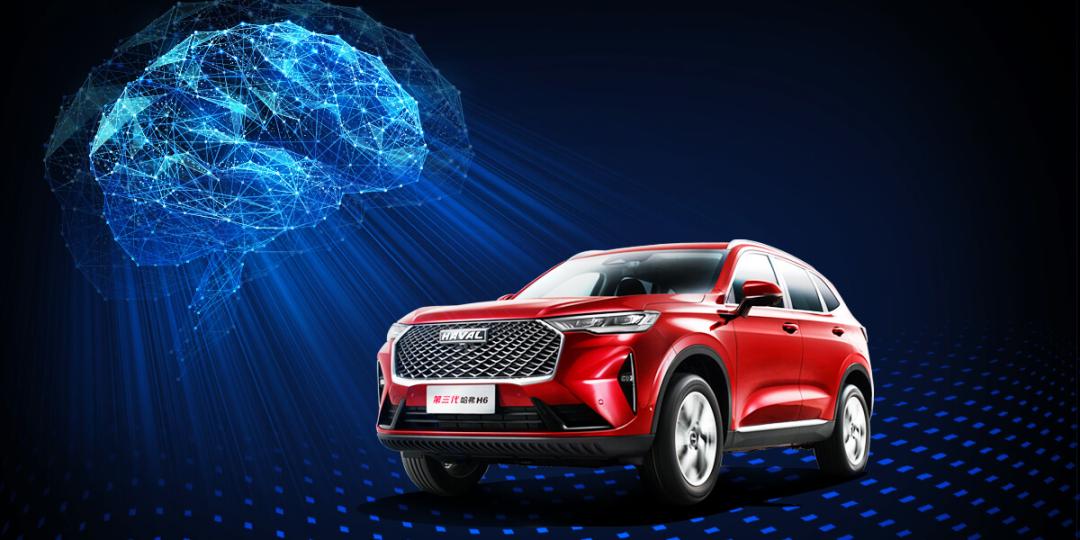 <b>智能、节油、安全样样行!还有比第三代哈弗H6更好的购车之选吗?</b>