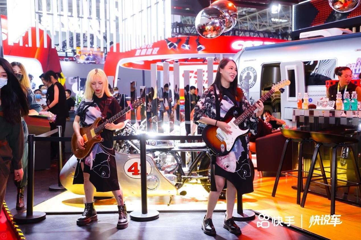 乐享骑行 快手快说车联合Ace Cafe亮相北京国际摩托车展-第13张图片-汽车笔记网