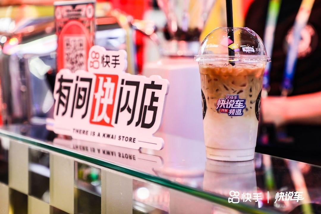 乐享骑行 快手快说车联合Ace Cafe亮相北京国际摩托车展-第12张图片-汽车笔记网