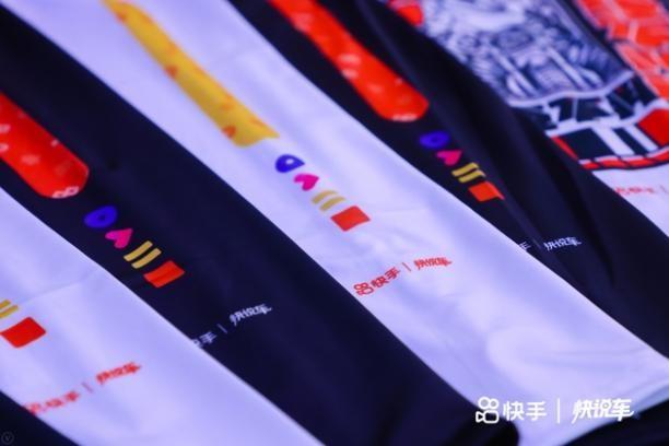 乐享骑行 快手快说车联合Ace Cafe亮相北京国际摩托车展-第8张图片-汽车笔记网