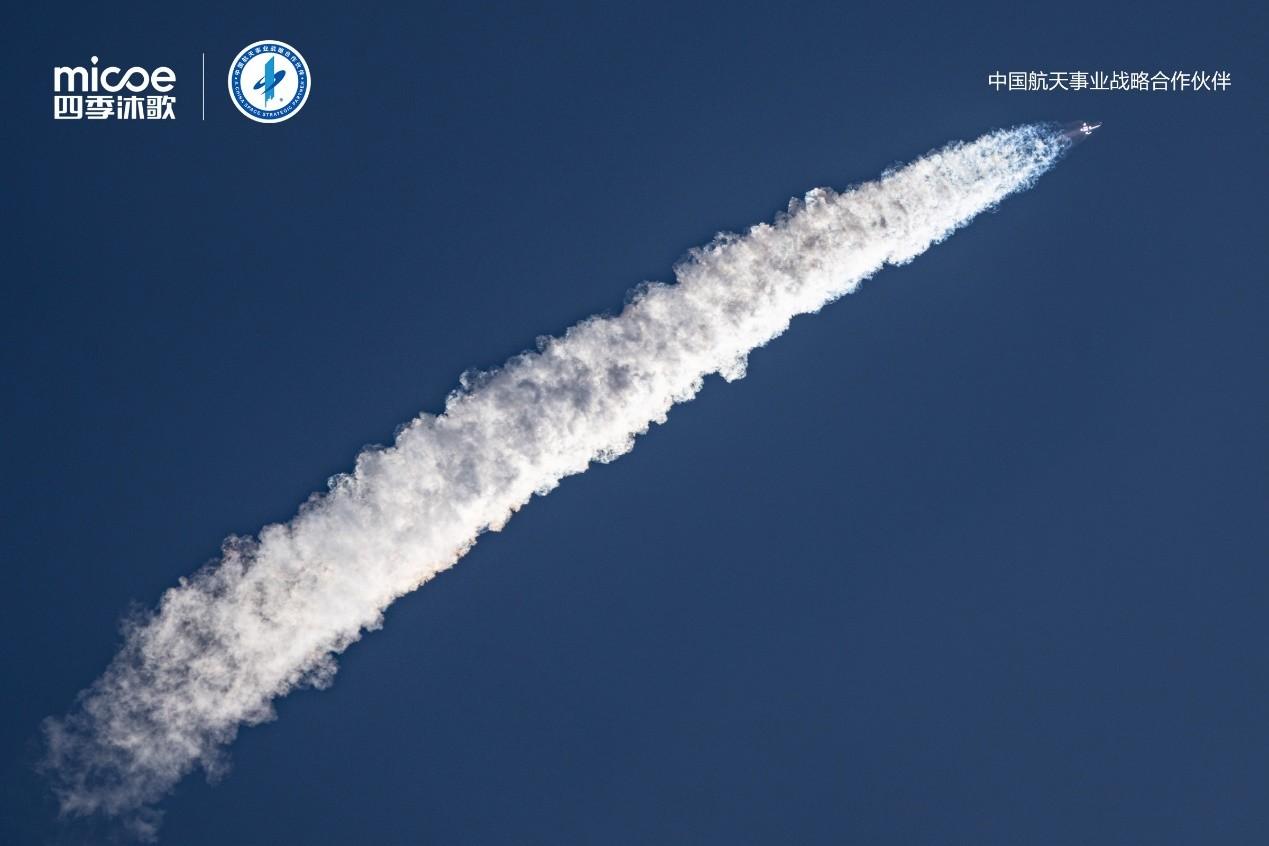 四季沐歌现场见证神舟十二号发射,祝贺神舟十二与天和核心舱完成对接-产业互联网