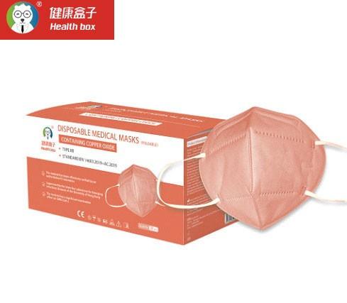 盒子健康推出欧标医用含氧化铜新冠病毒灭活口罩,引领新型防疫口罩发展