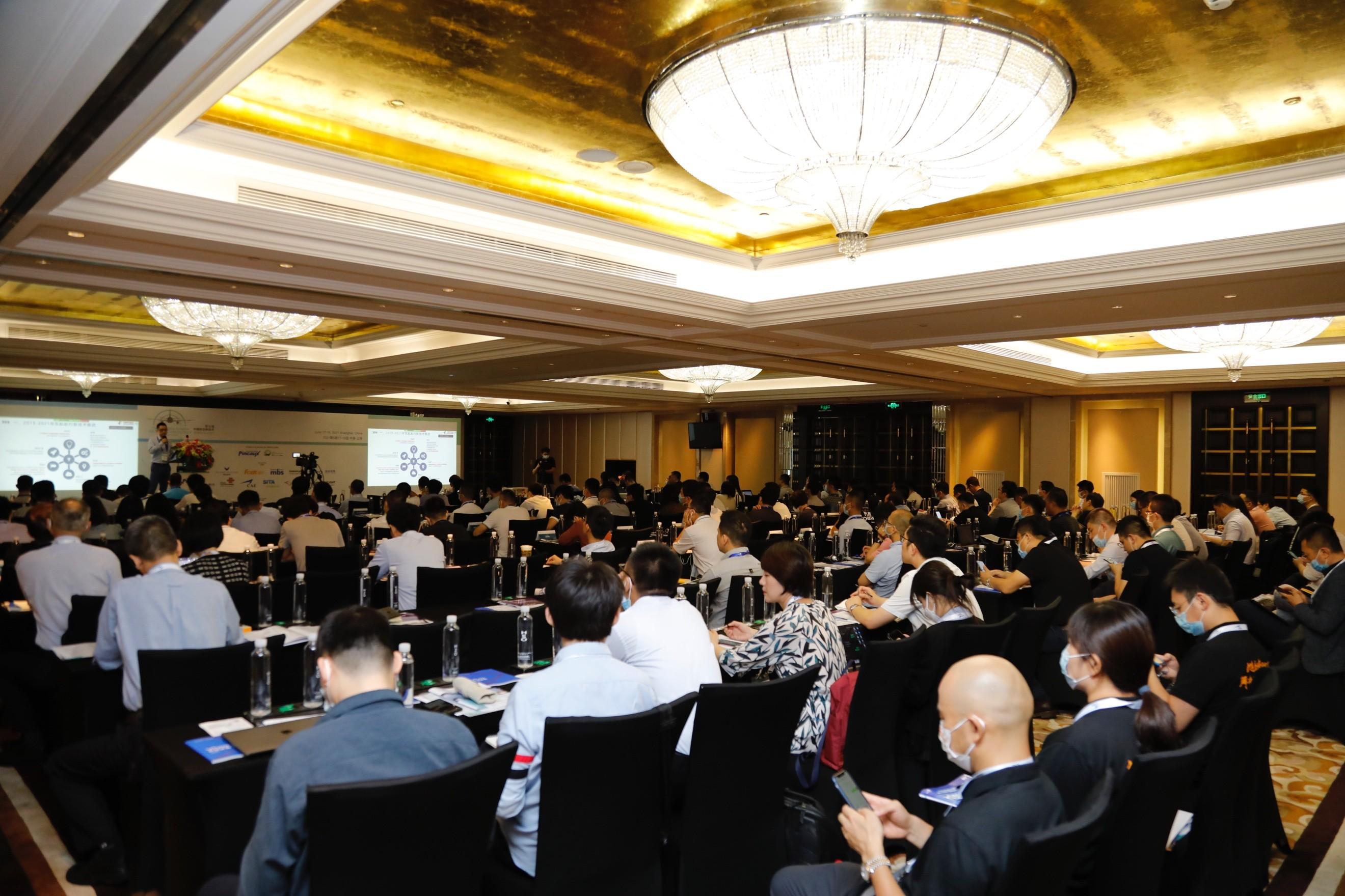 vivo智慧航空解决方案首次亮相中国航空新技术发展论坛