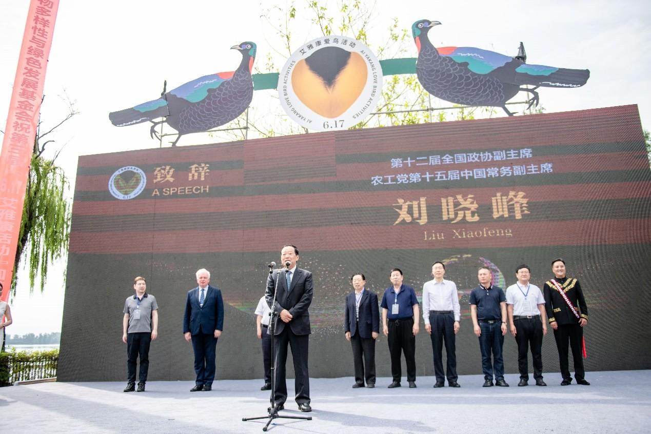 """第三届""""6.17艾雅康爱鸟活动""""在四川西昌隆重举办"""