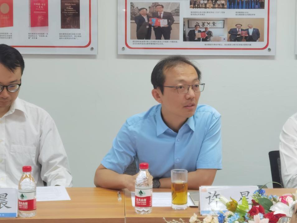 """北京市重大项目""""发展数字经济,打造数字产业集群""""研究正式启动"""