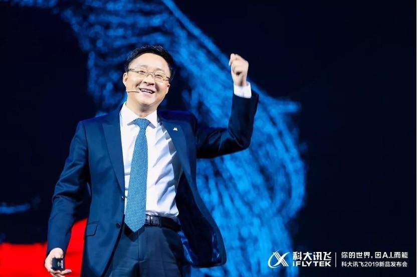 刘庆峰发布科大讯飞22周年全员信:想走向更大的舞台,就要走出舒适区