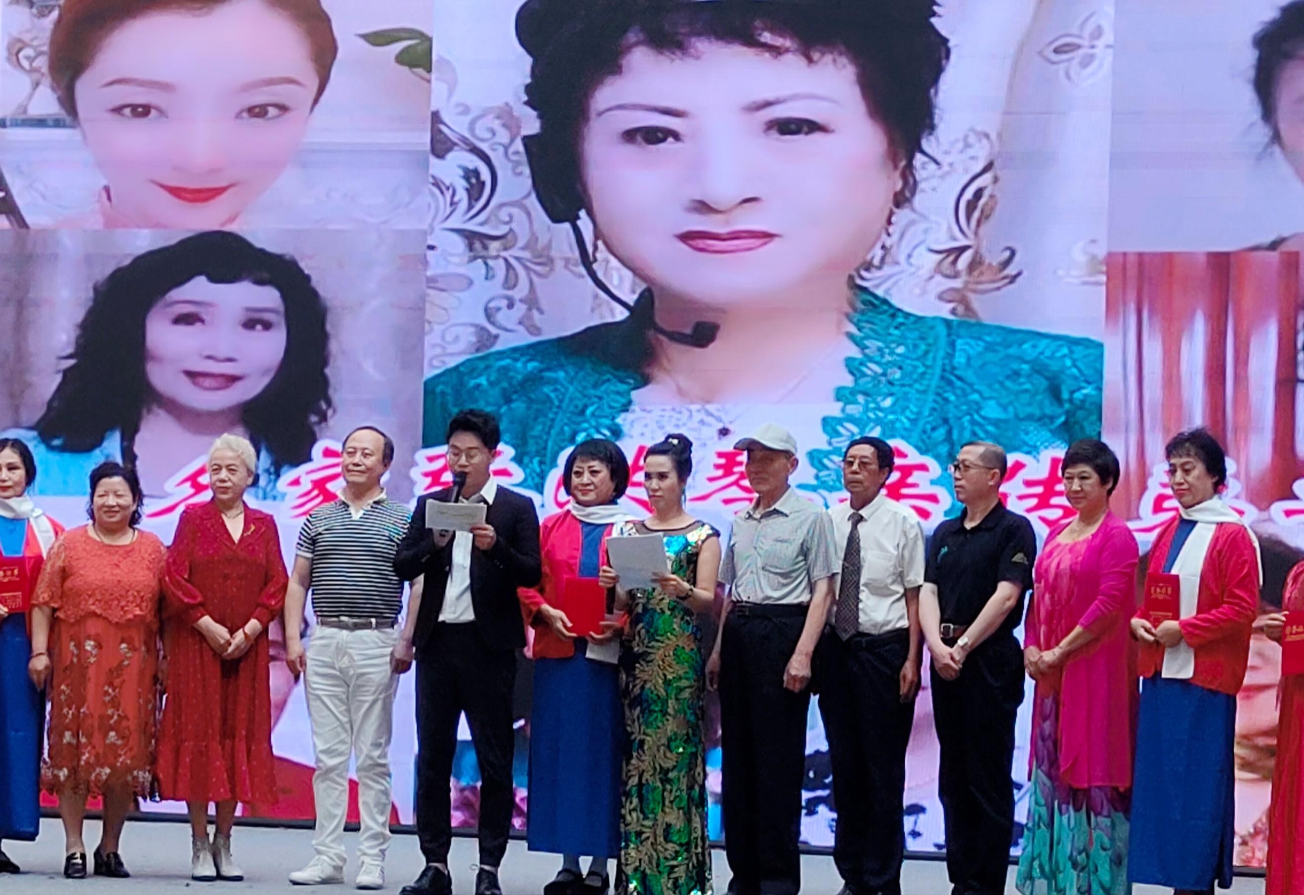 """""""永远跟党走,庆祝建党100周年""""黑龙江评剧专场晚会举行"""