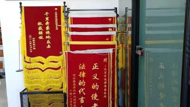 北京京迪律师事务所:风雨荆棘路京迪永相伴