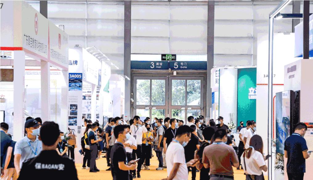 深圳教育装备博览会、体医融合博览会同期双展启航