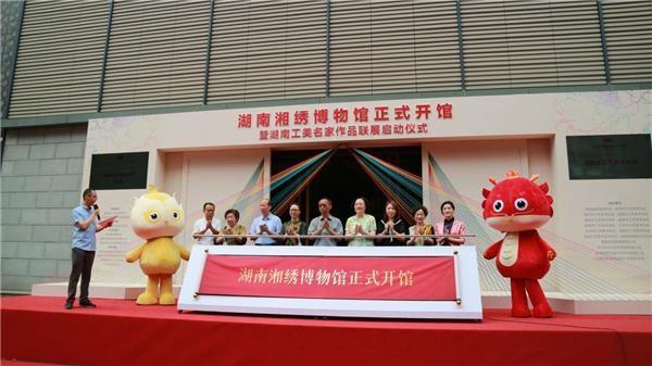 湖南工美名家作品联展在东方金典集团九色鹿艺术馆展出