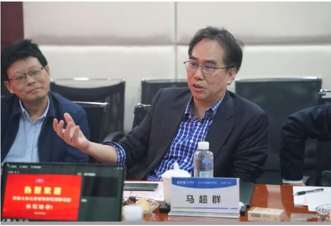 深化校企合作,湖南大學工商管理學院一行蒞臨愛爾眼科參觀指導