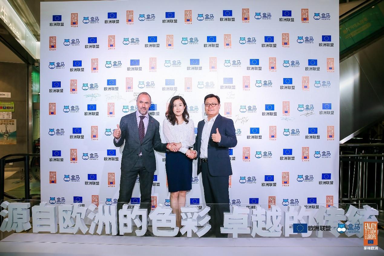 源自欧洲的色彩,卓越的传统 2021欧盟美食周在上海正式启动