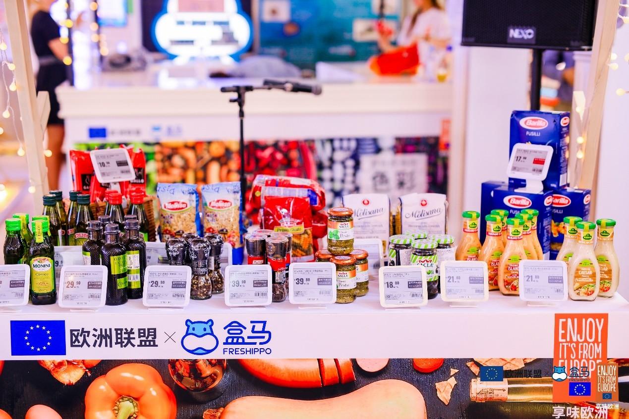 源自欧洲的色彩,卓越的传统_2021欧盟美食周在上海正式启动