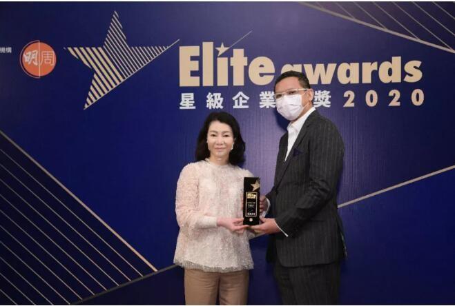 连续两届!爱尔眼科再获香港《明报周刊》年度星级企业大奖