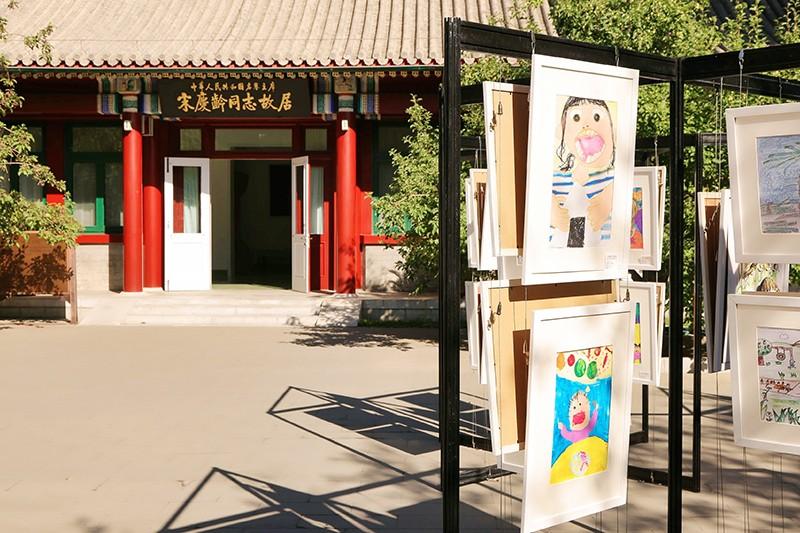 """红黄蓝80幅作品入围2021""""绘丰收 画节约""""儿童画国际巡展(北京展)"""